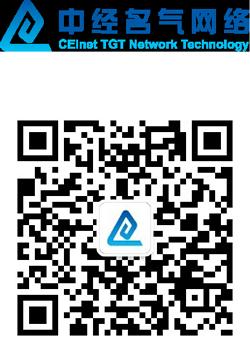 中经名气网络技术(北京)有限公司